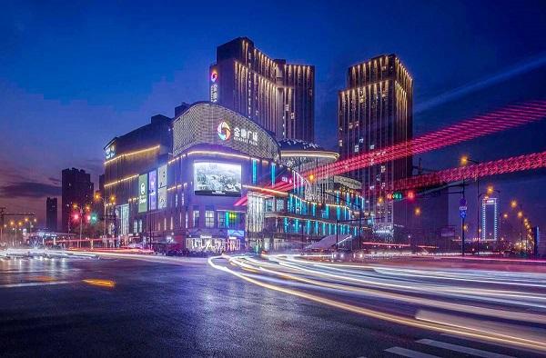 金地广场项目加固工程