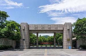 浙江大学华家池校区3舍卫生间加固工程