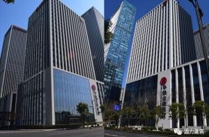 金融大厦植筋防水工程