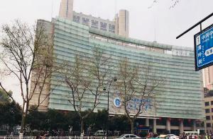 浙医一院庆春路院区行政后勤用房整修改造加固工程